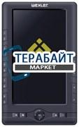 Аккумулятор для электронной книги WEXLER .BOOK T7001