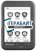 Аккумулятор для электронной книги Prestigio MultiReader 3664