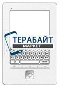 Аккумулятор для электронной книги LBook A6
