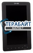Аккумулятор для электронной книги DNS Airbook TMX701