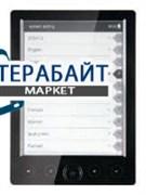 Аккумулятор для электронной книги M-Book Traveller
