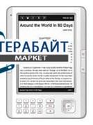 Аккумулятор для электронной книги M-Book Deluxe
