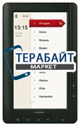 Аккумулятор для электронной книги teXet TB-720HD