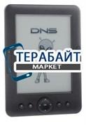 Аккумулятор (акб) для электронной книги DNS Airbook EB602
