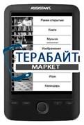 Аккумулятор для электронной книги Assistant MediaReader АЕ-601