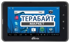 Аккумулятор для планшета Ritmix RMD-750