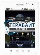 Аккумулятор для планшета Viewsonic ViewPad 7e