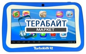 Аккумулятор для планшета TurboKids S2
