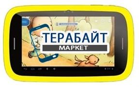 Аккумулятор для планшета Qumo Kids Tab 2