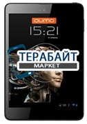 Аккумулятор для планшета Qumo Vega 783