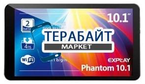 Аккумулятор для планшета Explay Phantom 10.1