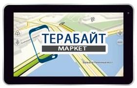 Аккумулятор для планшета Perfeo 9032-3G