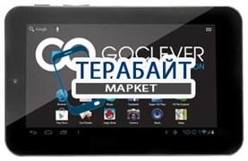 Аккумулятор для планшета GOCLEVER TAB M703G