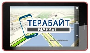 Аккумулятор для планшета Perfeo 7012-3G