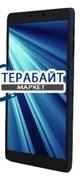 Матрица для планшета Digma Optima 8.0 3G
