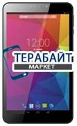 Матрица для планшета teXet TM-8069