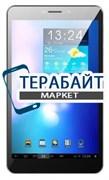 Матрица (дисплей) для планшета Explay Imperium 8 3G