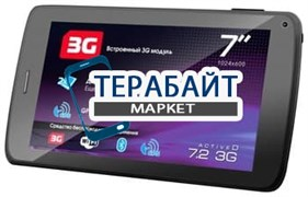 Матрица для планшета Explay ActiveD 7.2 3G