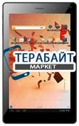 Матрица для планшета teXet TM-7055HD