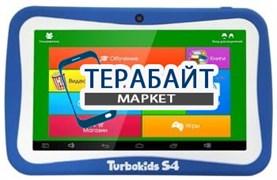 Матрица для планшета TurboKids S4