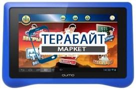 Матрица для планшета Qumo Kids Tab