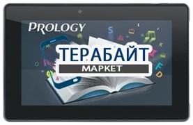 Матрица для планшета Prology Latitude T-710T