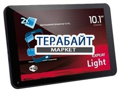 Матрица для планшета Explay Light