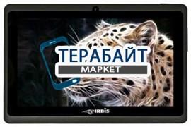 Матрица для планшета Irbis TD72