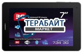 Матрица для планшета Explay Surfer 7.34 3G