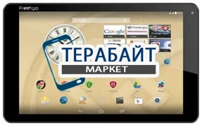 Матрица для планшета Prestigio MultiPad PMT5021 3G