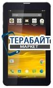 Аккумулятор (АКБ) для планшета Билайн Таб Про 3G