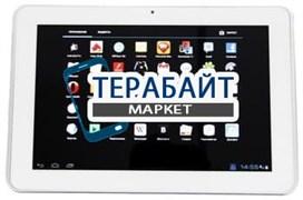 Матрица для планшета TurboPad 1000