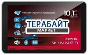 Матрица для планшета Explay Winner