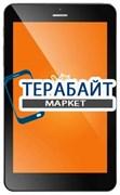 Матрица для планшета Digma iDsQ7 3G