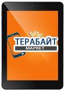 Матрица для планшета Digma iDsQ8 3G