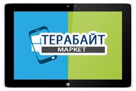 Тачскрин для планшета SENKATEL Maximus DualOS
