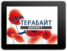 Тачскрин для планшета TELEFUNKEN TF-MID801G