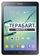 Аккумулятор для планшета Samsung Galaxy Tab S2 9.7 SM-T815 LTE