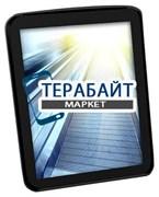 Аккумулятор для планшета SENKATEL T8002