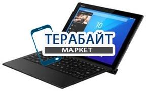 Аккумулятор для планшета Sony Xperia Z4 Tablet