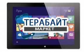 Аккумулятор для планшета DEXP Ursus Z110i