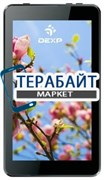 Аккумулятор для планшета DEXP Ursus A170i JOY
