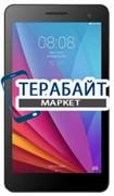 Аккумулятор для планшета Huawei MediaPad T1 3G S8-701u