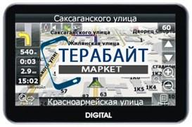 Аккумулятор для навигатора Digital DGP-4330