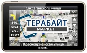 Аккумулятор для навигатора Digital DGP-5071