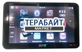 Аккумулятор для навигатора XPX PM-714