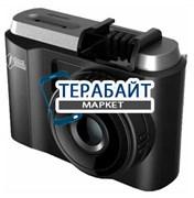 Аккумулятор для видеорегистратора Street Storm CVR-N9710 Light