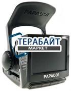 Аккумулятор для видеорегистратора PAPAGO! P3