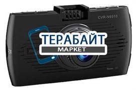 Аккумулятор для видеорегистратора Street Storm CVR-N9310