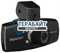 Аккумулятор (АКБ) для видеорегистратора Prology iReg-5000HD